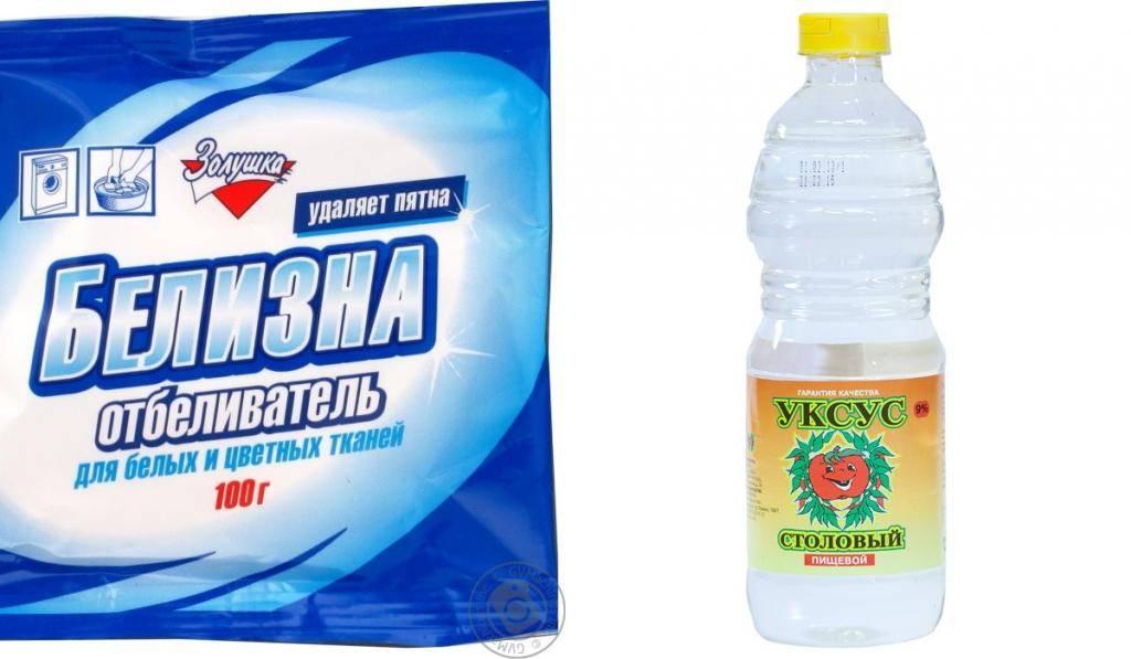 Сода, уксус и другие чистящие средства, которые нельзя смешивать друг с другом