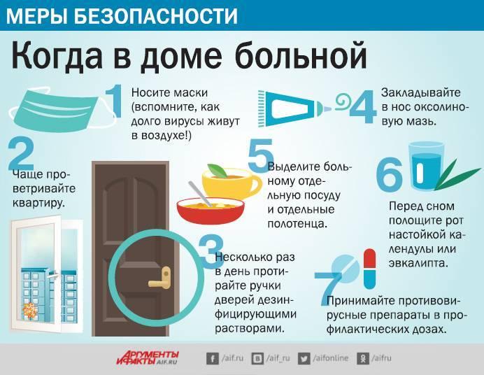 Можно ли посещать баню при простудных заболеваниях