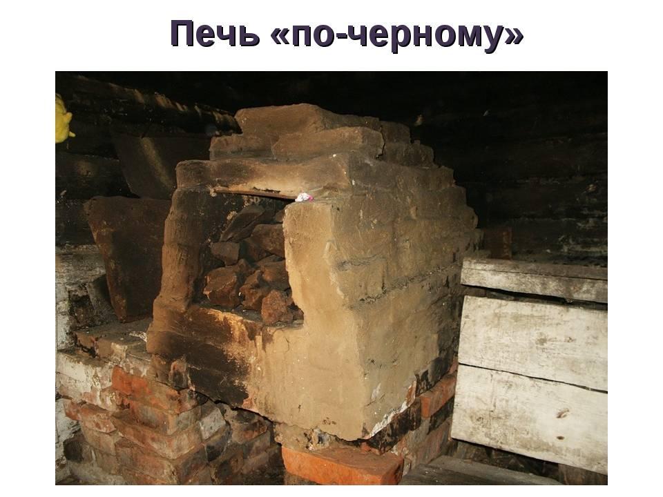 Царица избы: малоизвестные факты из истории традиционной русской печи - кликабол. всё самое интересное - здесь - медиаплатформа миртесен