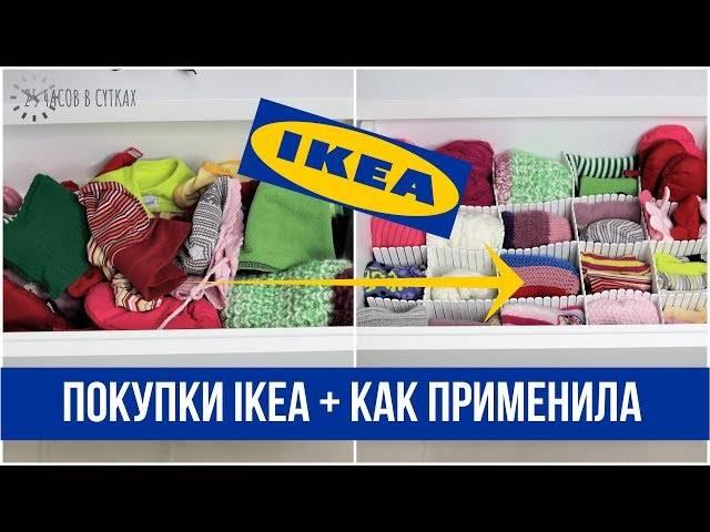 Самая дешевая мебель в ikea — миф, сравниваем «пониженные» цены с рынком