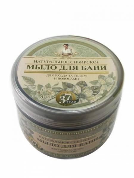 Мыло для бани: черное или натуральное сибирское