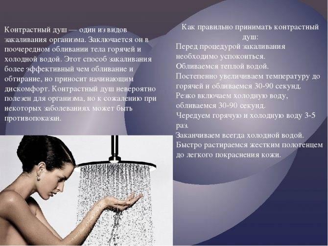 Бодрость без ноотропов: преимущества холодного душа — блог викиум