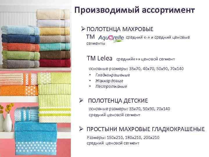 Горячее полотенце: способы сделать, применение в быту