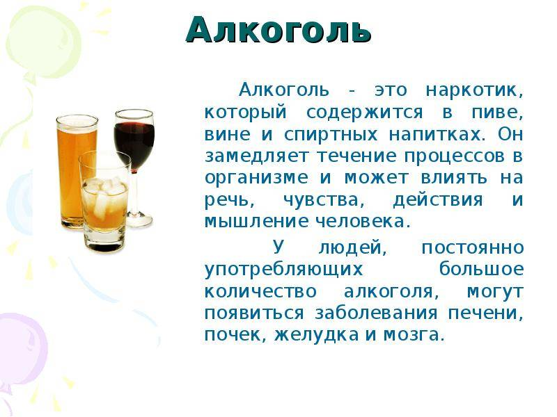 Можно ли употреблять алкоголь после бани и в каких количествах