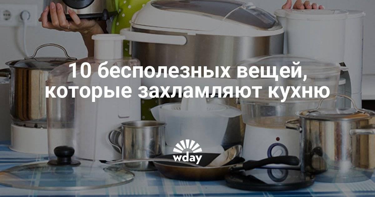 Расхламление кухни: 6 шагов