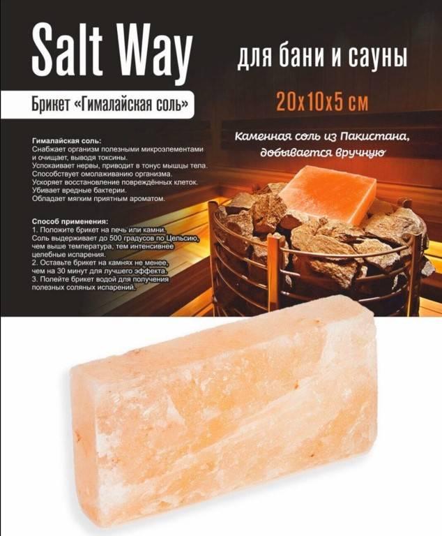 Гималайская соль для бани: свойства и монтаж