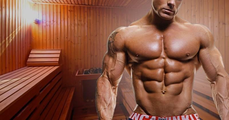 Сауна после тренировки - польза или вред