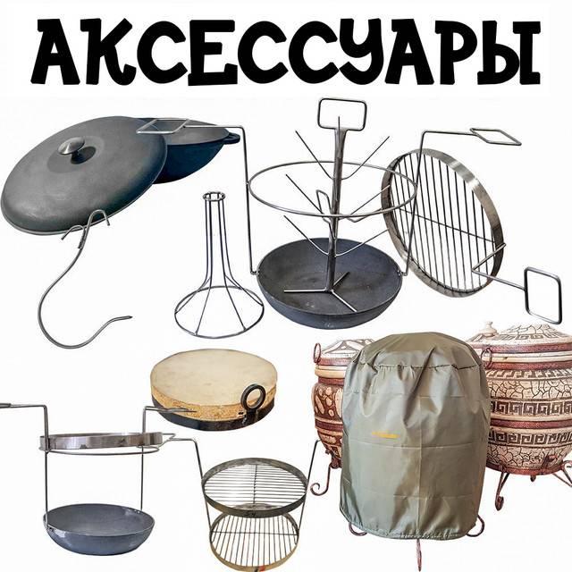 Тандыр: устройство, пошаговая инструкция как построить знаменитую узбекскую печь из кирпича, бочки своими руками   фото & видео