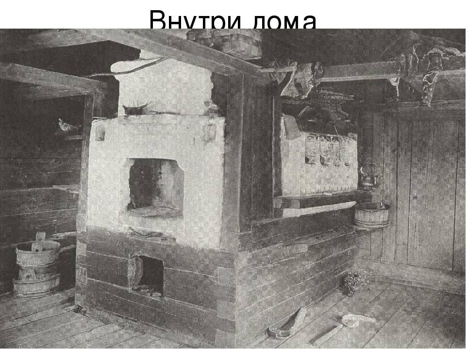 Русская печь в современном интерьере: фото разных вариантов