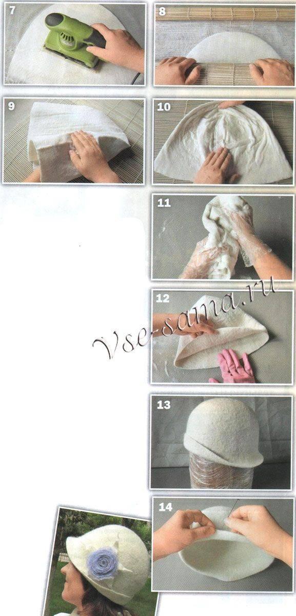 Как сшить килт для бани своими руками