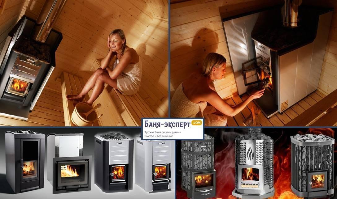 Как выбрать печь на 3 помещения в бане (парилка, моечная, комната отдыха)?