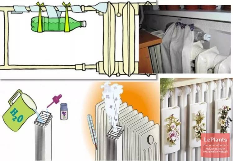 Повышаем температуру в квартире! простые способы повышения теплоотдачи радиаторов отопления