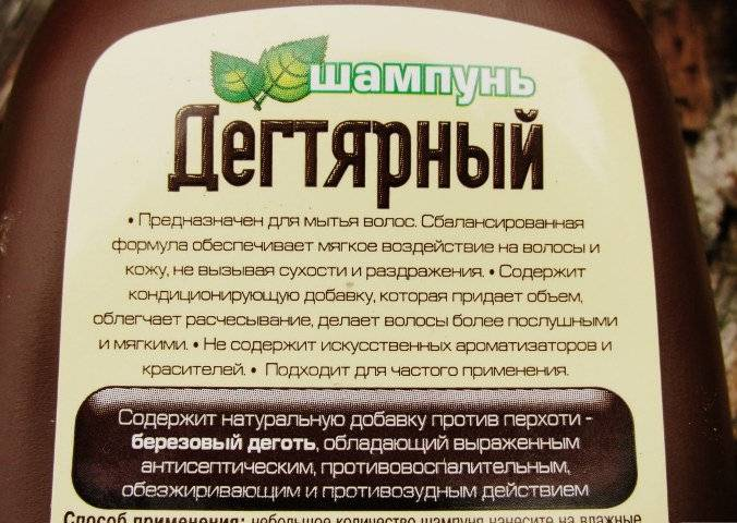 Дегтярное мыло – польза и вред для кожи: свойства и эффект от использования