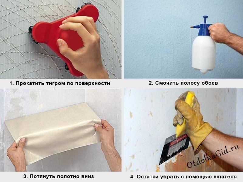 Лучшие советы от мастеров. как легко и быстро снять виниловые обои со стен?