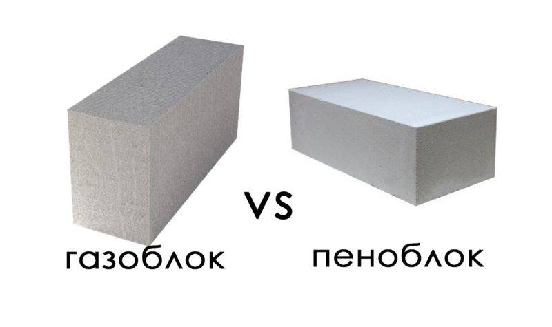 Пеноблок или газоблок: отличие, характеристики, что лучше выбрать?