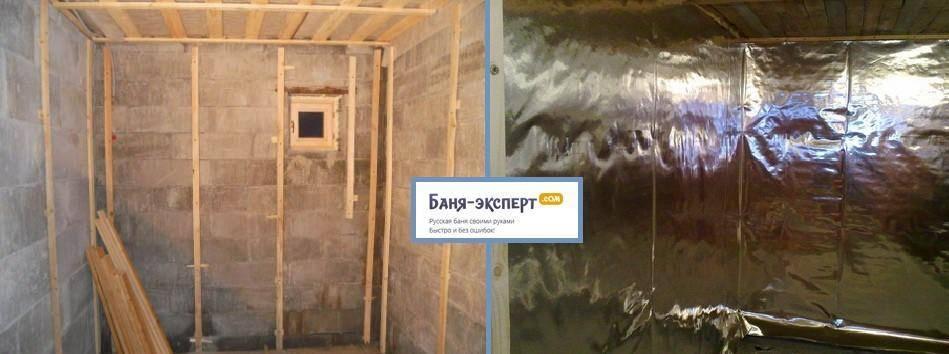 Как утеплить баню изнутри: быстрый способ, утепляем стены, пол и потолок бани правильно, изучив технологию