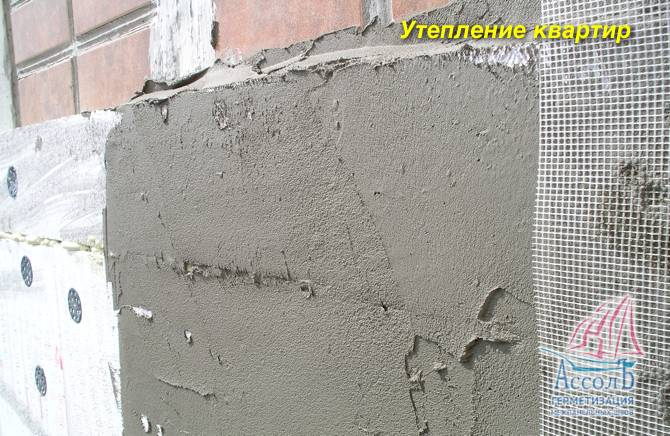 Штукатурка по пеноплексу фасада: оштукатуривание снаружи дома своими руками