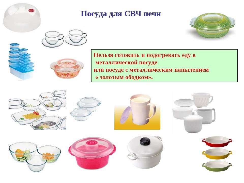 Виды посуды для русской печи — какую лучше выбрать?