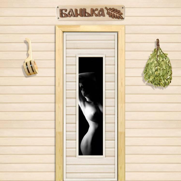Дверь в парную своими руками