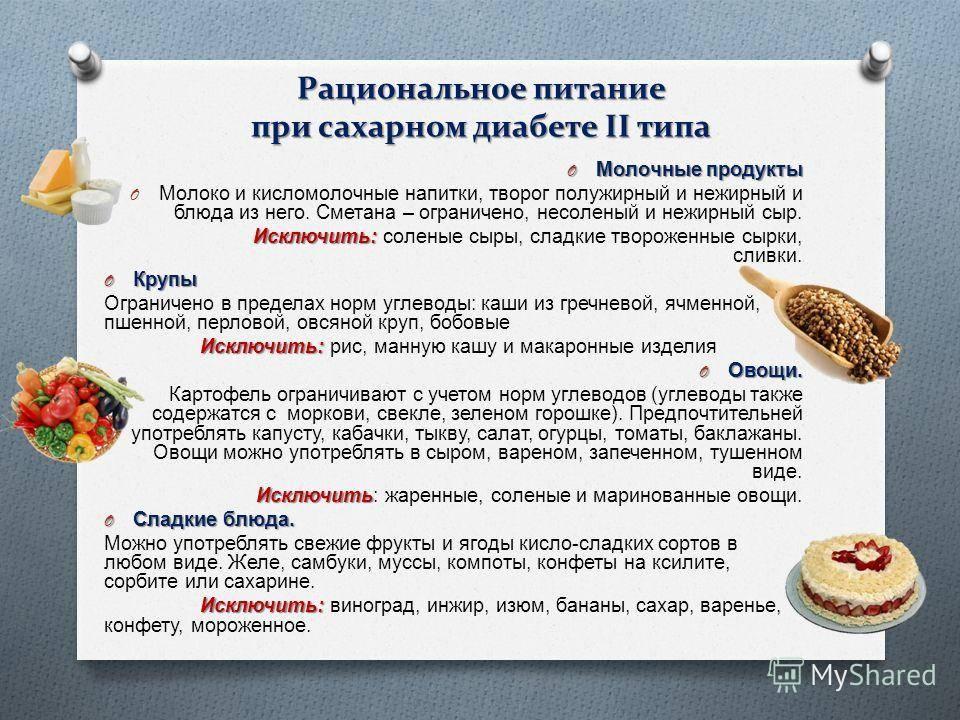 Баня при диабете: вред или польза?   diabetsite.ru