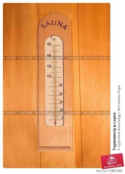 Как закрепить уличный термометр на пластиковом окне