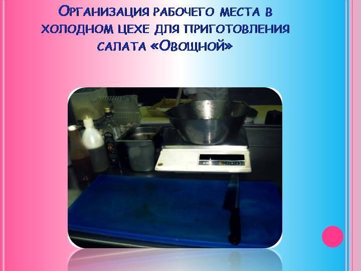 Рабочая зона на кухне (49 фото): высота поверхности стола с выдвижными ящиками, его размер и дизайн, организация кухонной рабочей зоны