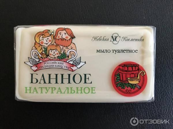 7 этапов изготовления банного мыла [+10 фото]