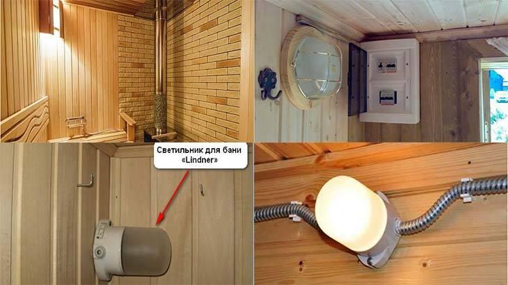 Проводка в бане и парилке своими руками: схема электрики