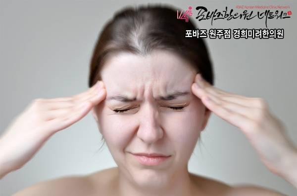 Сотрясение мозга: больше чем просто головная боль