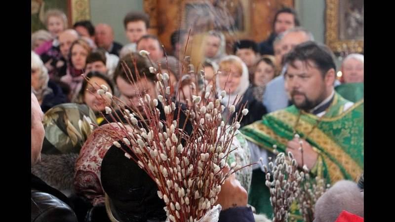 Вербное воскресенье: как праздновать, что можно и нельзя делать в этот день – новости барановичей, бреста, беларуси, мира. intex-press