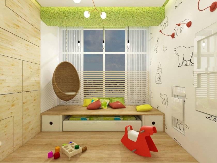 Оформление детской комнаты — как создать уют для вашего малыша