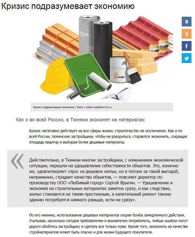 Как построить бюджетную баню с недорогими материалами - строительный журнал palitrabazar.ru