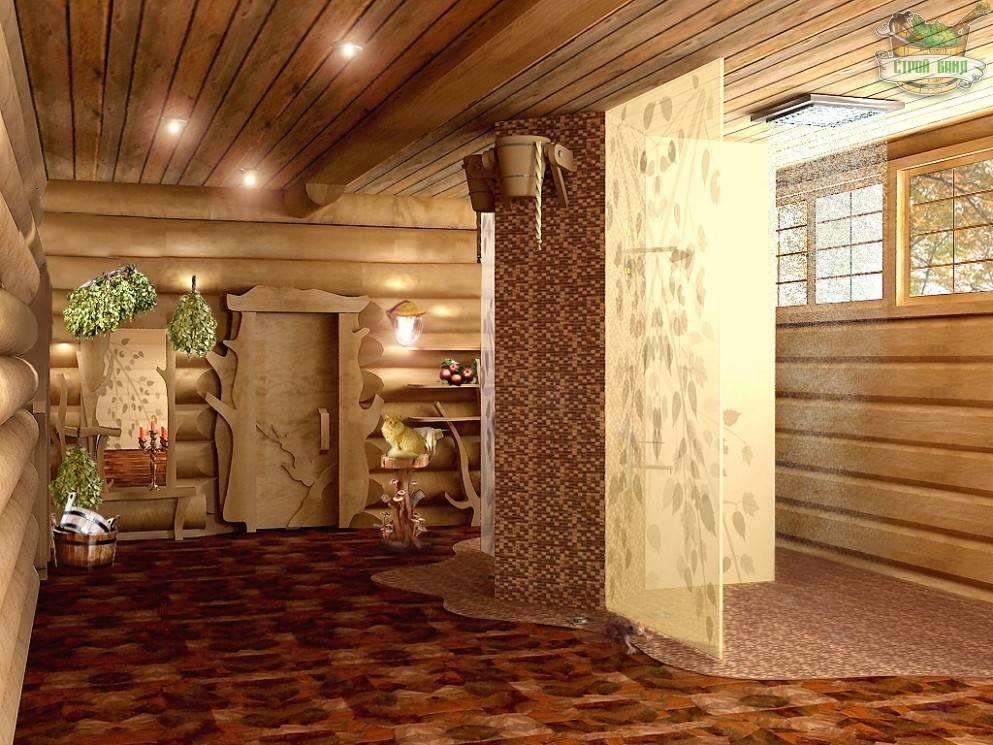 Дизайн бани внутри