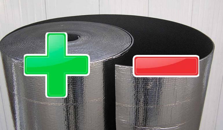 Фольгированный утеплитель: для стен, пола, потолка и труб