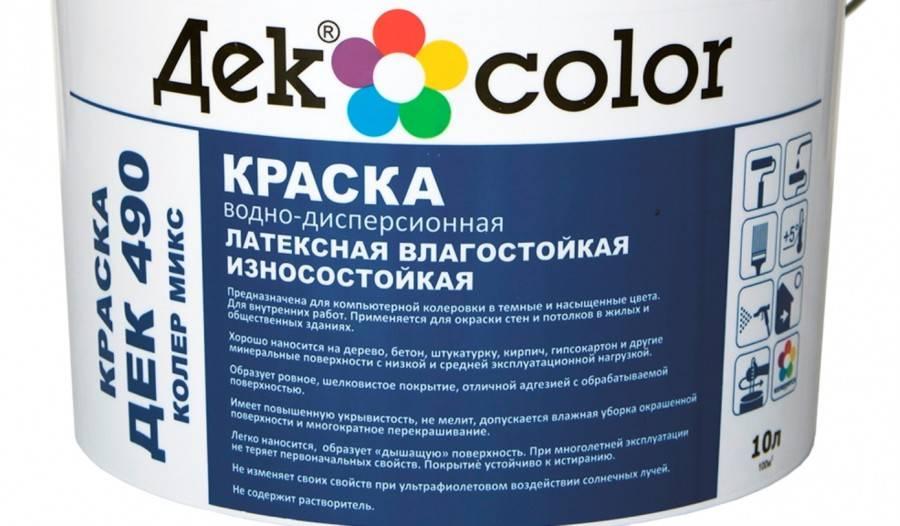 Виды влагостойких красок для различных поверхностей
