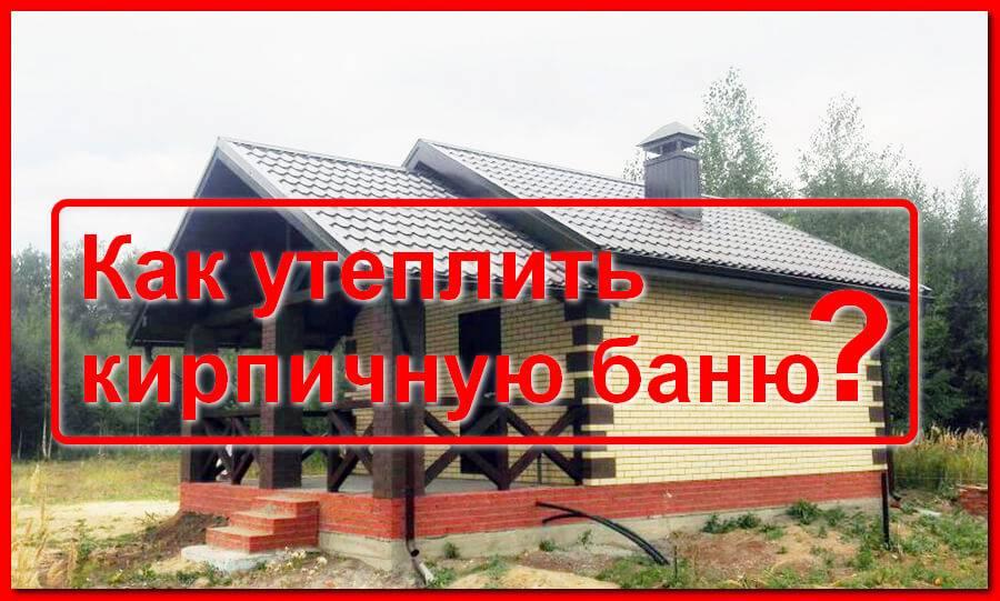 Правила и нормы строительства бани на дачном участке и штрафы