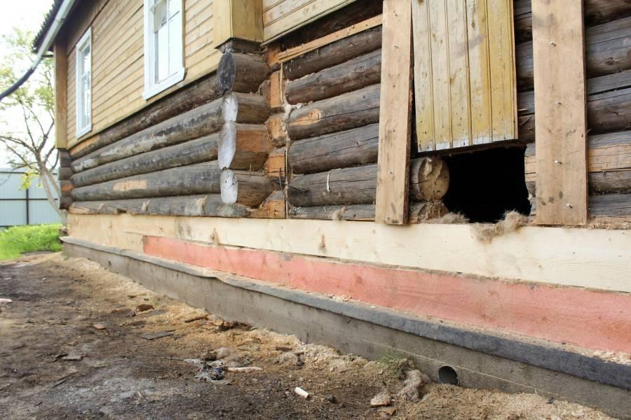 Ремонт старого фундамента дома своими руками