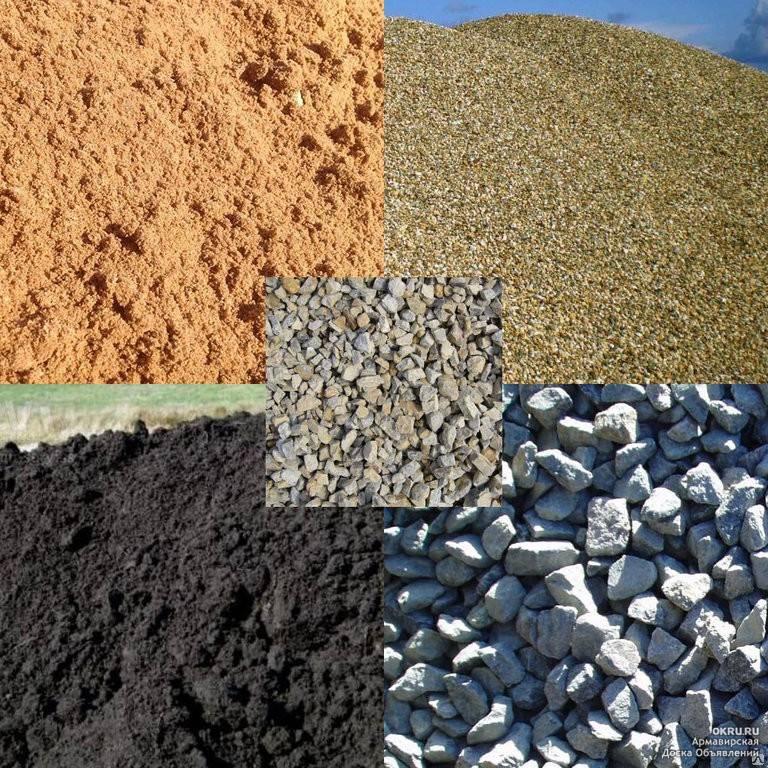 Песчано-гравийные смеси (44 фото): что это - характеристики природной смеси и ее плотность, вес на 1 м3 и состав