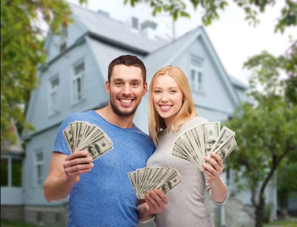 Что помогает привлечь деньги в дом
