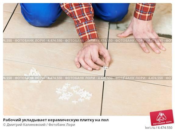 Какие крестики нужны для плитки на пол - всё о керамической плитке