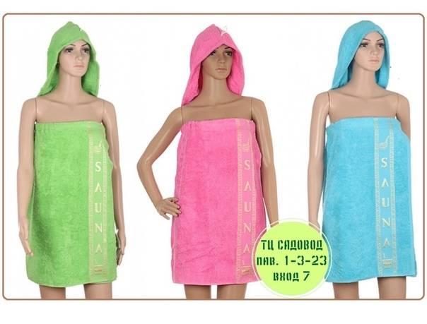 Банное полотенце: размеры, как выбрать подходящее