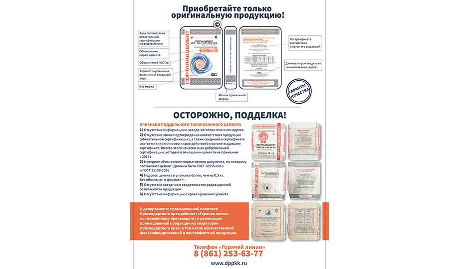 Ликбез: как проверить качество мокрой стяжки | houzz россия