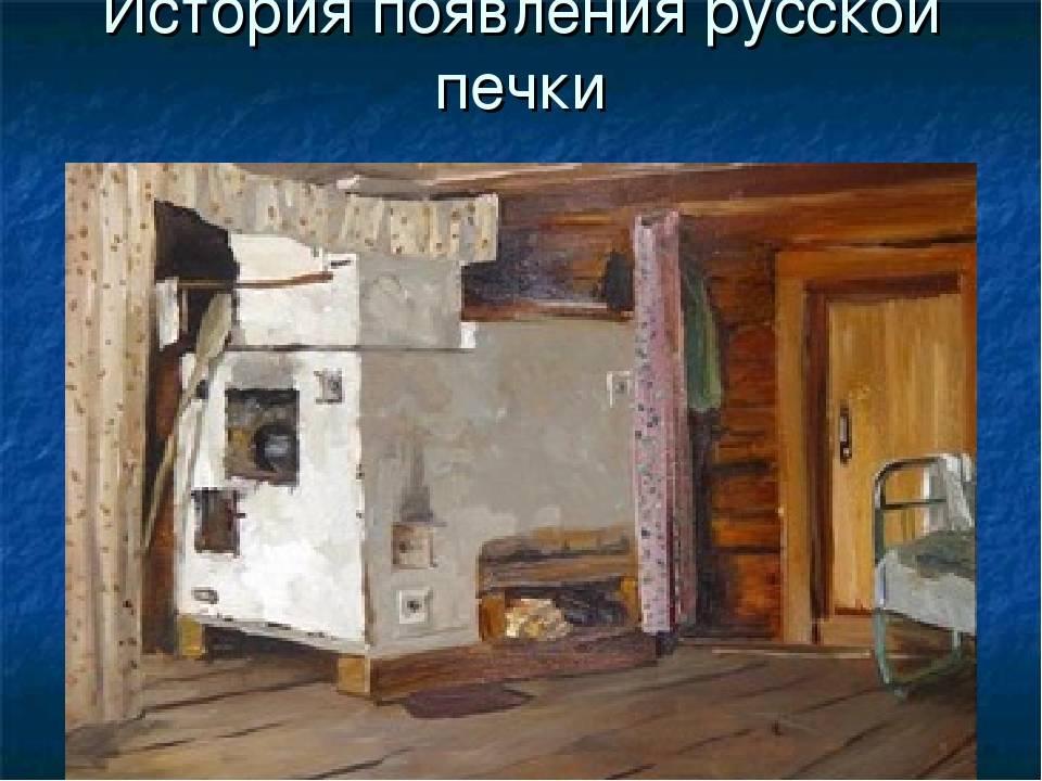 Электродуховка с эффектом русской печи: виды, характеристики, цена