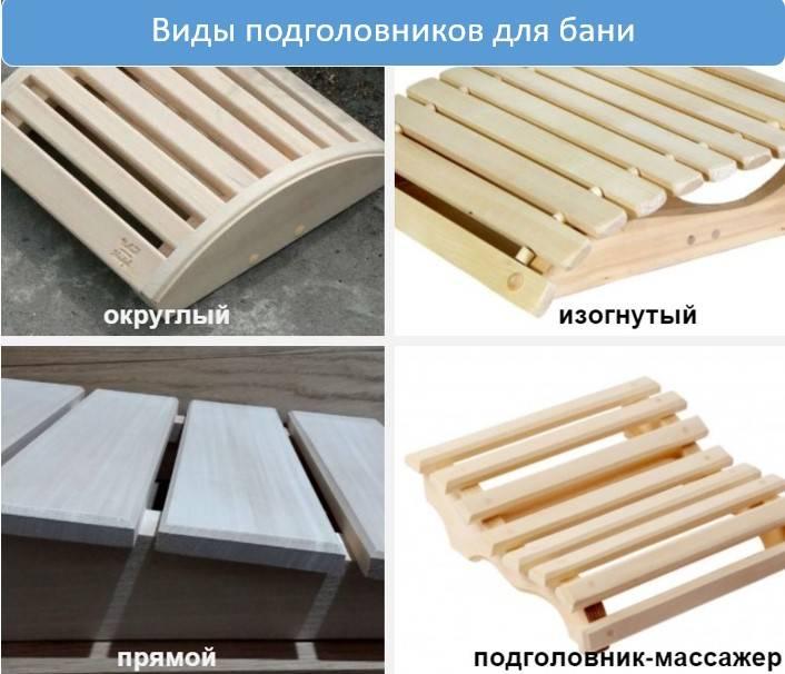 Как сделать мебель для бани своими руками?