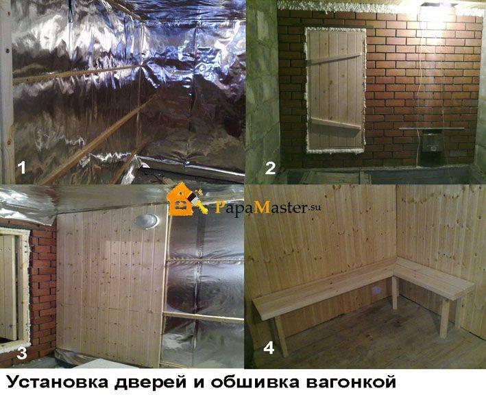 Баня из газобетона: сауна в доме