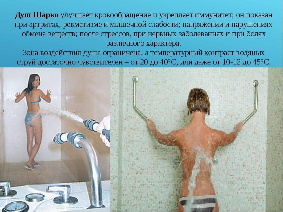 Контрастный душ— это здорово как принимать правильно?