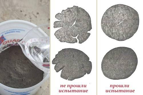 Можно ли использовать цемент, который затвердел в мешке