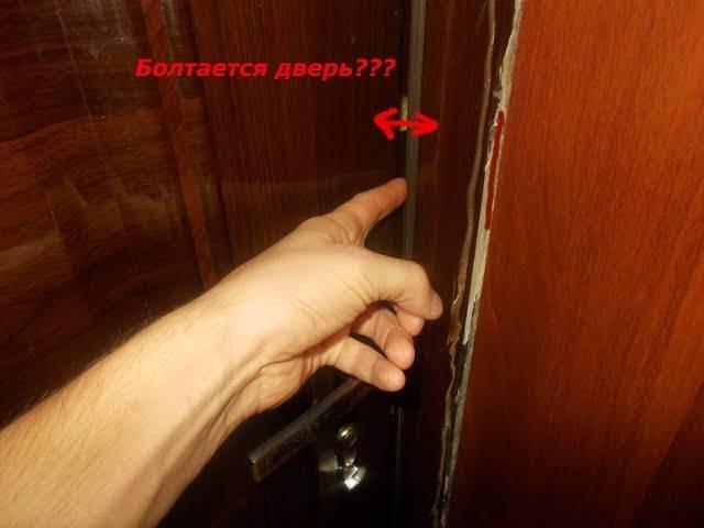 Как исправить  провисшую дверь – строймастерская