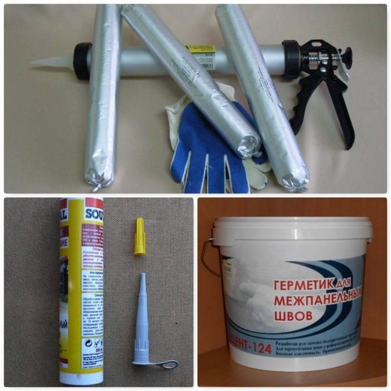 Герметик для ванной: как выбрать лучший + как нанести и убрать герметик