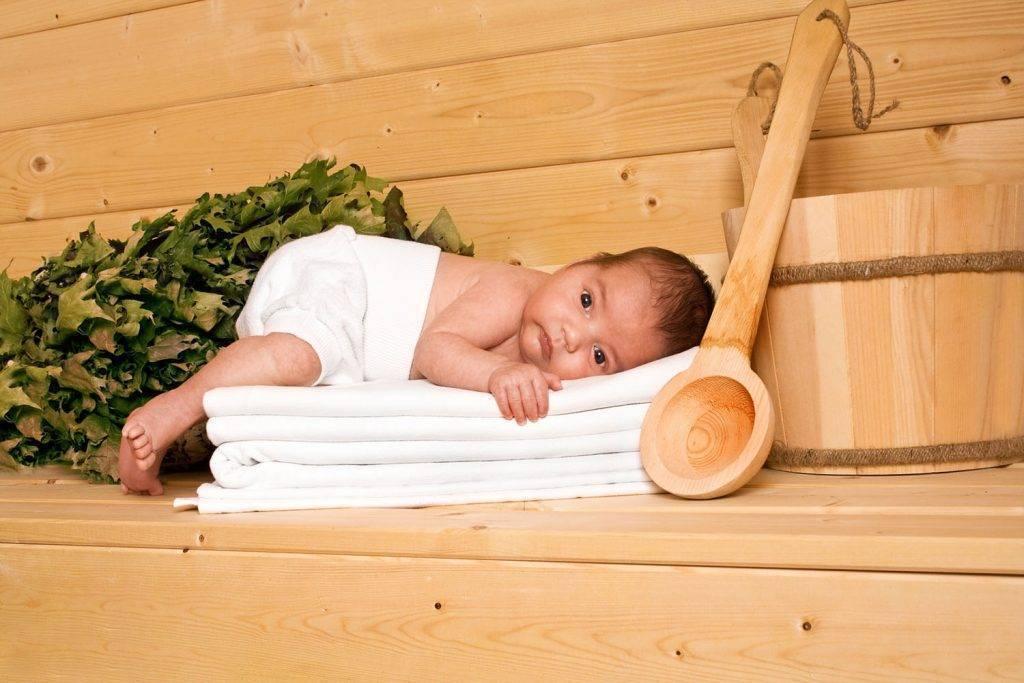 Дети и баня: с какого возраста можно посещать, ограничения и противопоказания